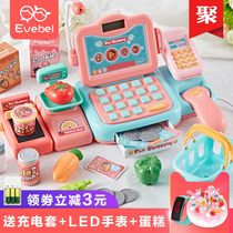 Childrens supermarket cash register toys baby 3-6 years old 5 play house small cashier simulation set girl girl