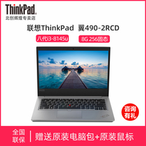 Wing E490 Lenovo ThinkPad E490-2RCD Core i3-8145u Silver 14-inch Business Office Portable Solid State FHD Silver Laptop IPS FHD.