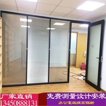 Foshan custom glass partition wall office high partition soundproof double tempered glass Venetian aluminum partition