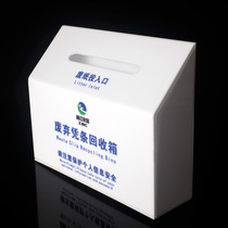 With lock acrylic bank waste voucher recycling box certificate storage box bank voucher voucher recycling box