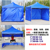 Outdoor advertising tent Enclosures folding rain shed awning stalls block large stalls tent wall