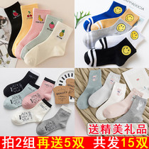 (5 double Pat 2 send 5) Socks female Korean version Middle barrel personality Harajuku Students socks Stockings College Wind Day system