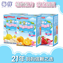 Each companion Qingqing Baoyou  2 segments of fruit 3 boxes (grass and orange and pear) prebiotic baby