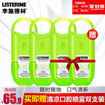 Listerine Usage Portable Lady tone freshener spray mens oral spray mouth to remove bad breath