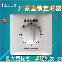 Timer Timing Switch Controller Type 86 mechanical countdown shutdown socket