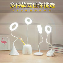 USB small night light mini charging live light relighting ring led table lamp with pen barrel eye protection student dormitory bedside lamp