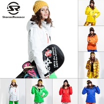 Snowboarding Womens Winter Warm thickened waterproof breathable ski clothing outdoor ski hoodie double board