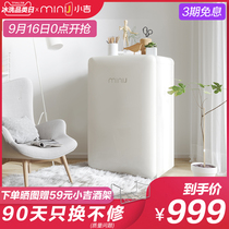 miniji BC - 121C energy-saving single-door small retro small refrigerator home rental dormitory with mute