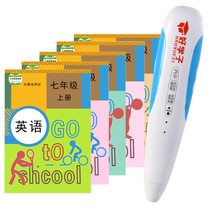 Peoples edition English point pen Junior High school 789 grade new target English textbook synchronous point Reading
