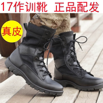 3514 genuine leather male outdoor 17 combat boots 3515 military boots summer breathable high light 07 Training boots
