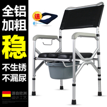 Elderly sitting chair foldable pregnant women toilet elderly mobile toilet stool stool seat adult home