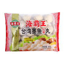 Sea King cuttlefish balls paquet de 380 g