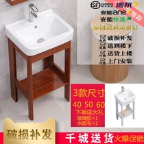 Floor wash basin small apartment space aluminum home washbasin cabinet combination balcony one column basin toilet