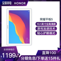 Straight down 100 day to send 15 ceremony Glory Glory tablet 5 glory Tablet 10 1 inch tablet 2018 new Android eight nuclear WiFi tablet 4G Huawei tablet a