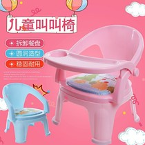Eat stool childrens home called a dining chair with a small plate bench back seat anti-drop Baby Baby Safety