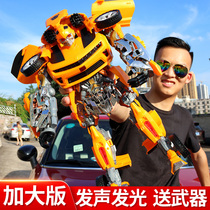 Deformation toys King Kong Bumblebee car robot sound and light version of the large model boy childrens toys Jinjiang