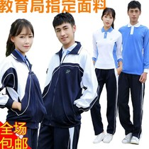 Shenzhen uniforms trousers summer students plus zipper shorts pants autumn slim version of the short-sleeved shirt men and women suits