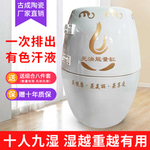 Santa Fe living porcelain energy cylinder Yuan Yang magnetic body steam Weng beauty salon smoked Weng anion urn postpartum sweating health cylinder
