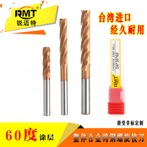 Taiwan RMT60 degree spiral Reamer tungsten steel alloy straight handle machine with high precision Reamer lengthened
