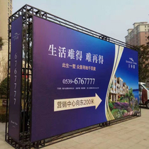 Shenzhen Dongguan Foshan event planning exhibition opening ceremony stage set up on-site layout.