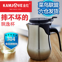 KAMJOVE gold stove to-650 stainless steel elegant Cup shatter-resistant office tea cup tea pot filter tea
