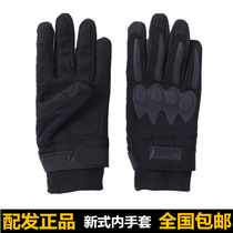 Authentic new gloves outdoor riding fishing fleece warm military tactics autumn and winter thick cotton gloves