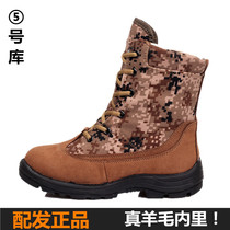 07 Cold Boots Genuine mens army boots camouflage outdoor boots Boots leather wool anti-skid warm army hook cotton shoes