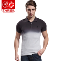 Langsha menS POLO shirt short-sleeved spring and summer business lapel mens shirt collar Fashion middle-aged T-shirt backing