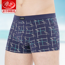 Langsha mens underwear mens cotton briefs pants briefs summer breathable youth shorts shorts business boxed