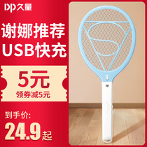 Long amount of electric mosquito swatter rechargeable household strong electric fly swatter electric mosquito beat electric mosquito beat electronic mosquito fly beat