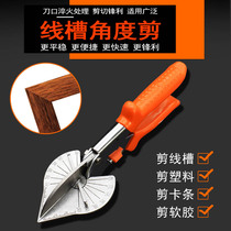 Wire Groove angle shearing woodworking electrician knife scissors 45 degrees 90 degrees right angle seal cards buckle Universal Multifunctional pliers