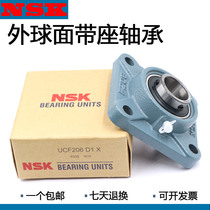 Japan into the NSK mouth spherical seat belt bearing UCF204 F205 F206 F207 F208 209 210