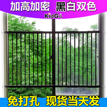 kidgo decoration non destructive heighting bay window fence free drilling infant children sill window security fence