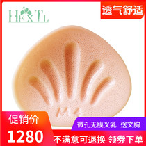 HKXTL microporous breast light four seasons breathable swimming breast postoperative no film false breast silicone false breast 1101