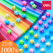 Effective color star origami make a wish Lucky Star hand folding paper stars stars small stars Note children rectangular kindergarten five-pointed star color paper folding paper color paper material can write send bottles