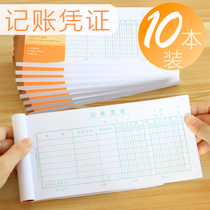10 This is the right bookkeeping voucher this manual account general accounting voucher manual handwritten blank paper billing accounting documents Financial special ledger account Cashier Accounting Office Supplies Wholesale