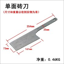 Masonry single-sided brick knife brick wall mud knife rubber tile knives manganese steel double-sided handle smear mud knife building tools
