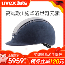 German Uvex Suxxeed Boys and girls equestrian helmet Knight helmet equestrian hat riding cap