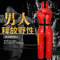 MMA Comprehensive fighting training leather man wrestling dummy Judo vent Fire Training dummy Judo humanoid Sandbag
