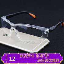 Goggles windproof windproof glasses sand and dustproof motorcycle riding labor protection polished anti-splash transparent