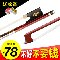 Violin bow playing grade test violin accessories bow Bow Beginner Adult Children 1 2 4 3 8