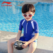 Li Ning children Siamese bathing suit boys and girls baby swimsuits suit children in large children children sunscreen swimwear