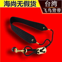 Saxophone strap hanging neck with metal closure hook Taiwan native Taiwan strap birds
