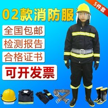 02 Type Fire clothing set full set of fire equipment fire Protection clothing Micro Fire Station fire clothing flame retardant Clothing