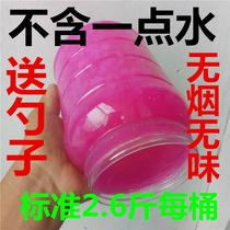 Solid fuel heat source oven baking tray solid alcohol bottle jelly wax fire dry pot barrels burning new