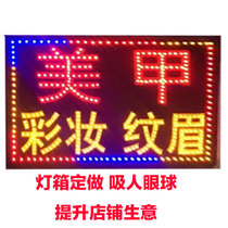 New bin electronic light box door hair light sign custom hanging vertical Billboard luminous word Outdoor Waterproof