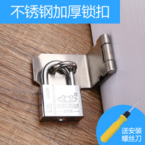 Thickened stainless steel lock buckle vintage door lock buckle 90 degrees right angle door buckle security anti-theft buckle latch Bolt padlock