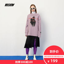 viishow women's spring and autumn new sweater couple hooded hip-hop printing long-sleeved shirt warm
