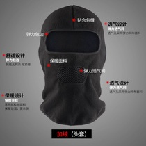 Outdoor warm headgear male cold dust mask motorcycle full face head protection cap windproof winter riding equipment