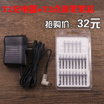 Original backgammon point reading machine T2 charger t2 point reading pen refill original factory original accessories